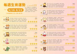 WeChat 圖片_20190614142439