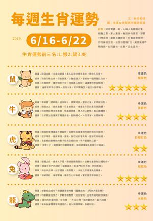 WeChat 圖片_20190614142447