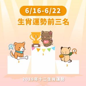 WeChat 圖片_20190614142700
