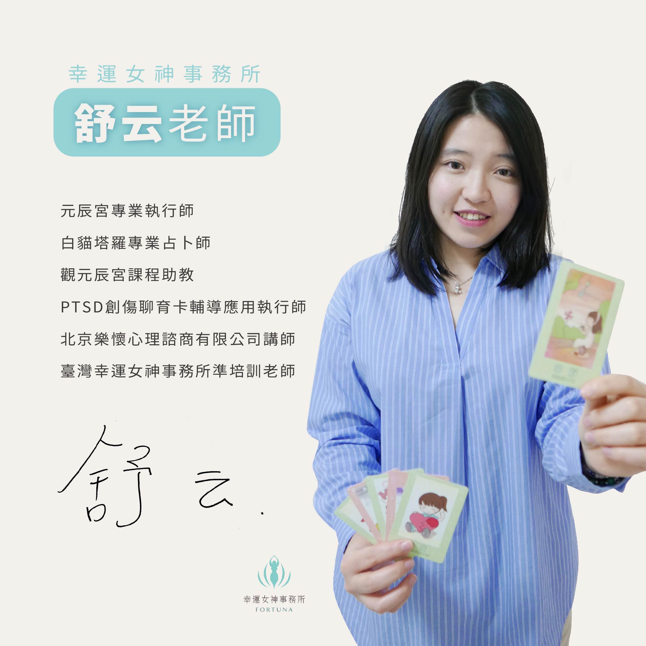WeChat 圖片_20190215163546