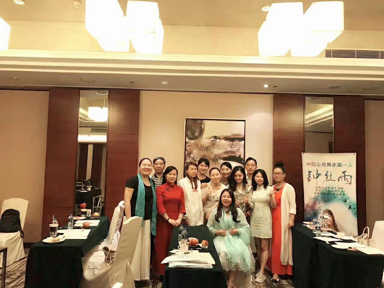 WeChat 圖片_20190609103324