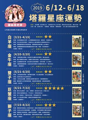 WeChat 圖片_20190610183608