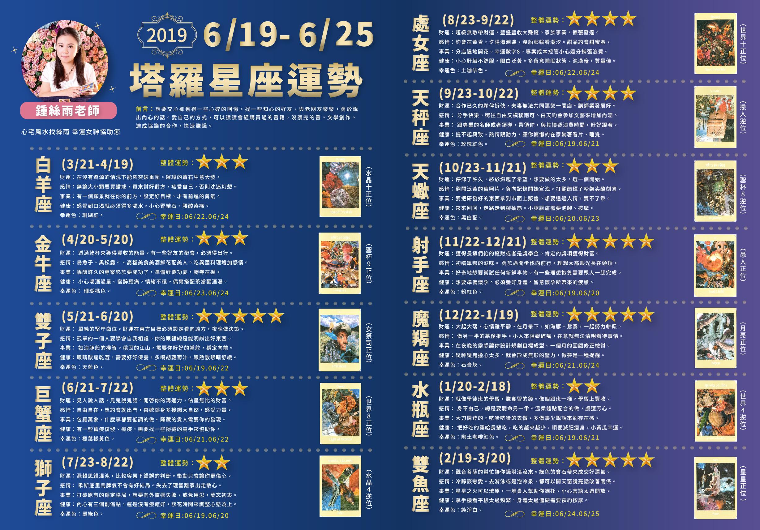 WeChat 圖片_20190616172045