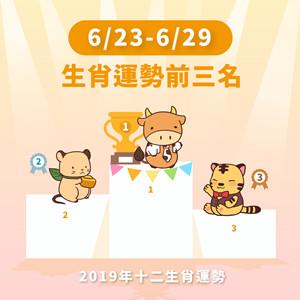 WeChat 圖片_20190621110509