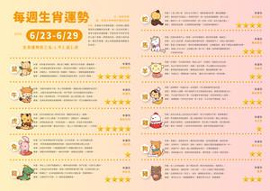 WeChat 圖片_20190621110516