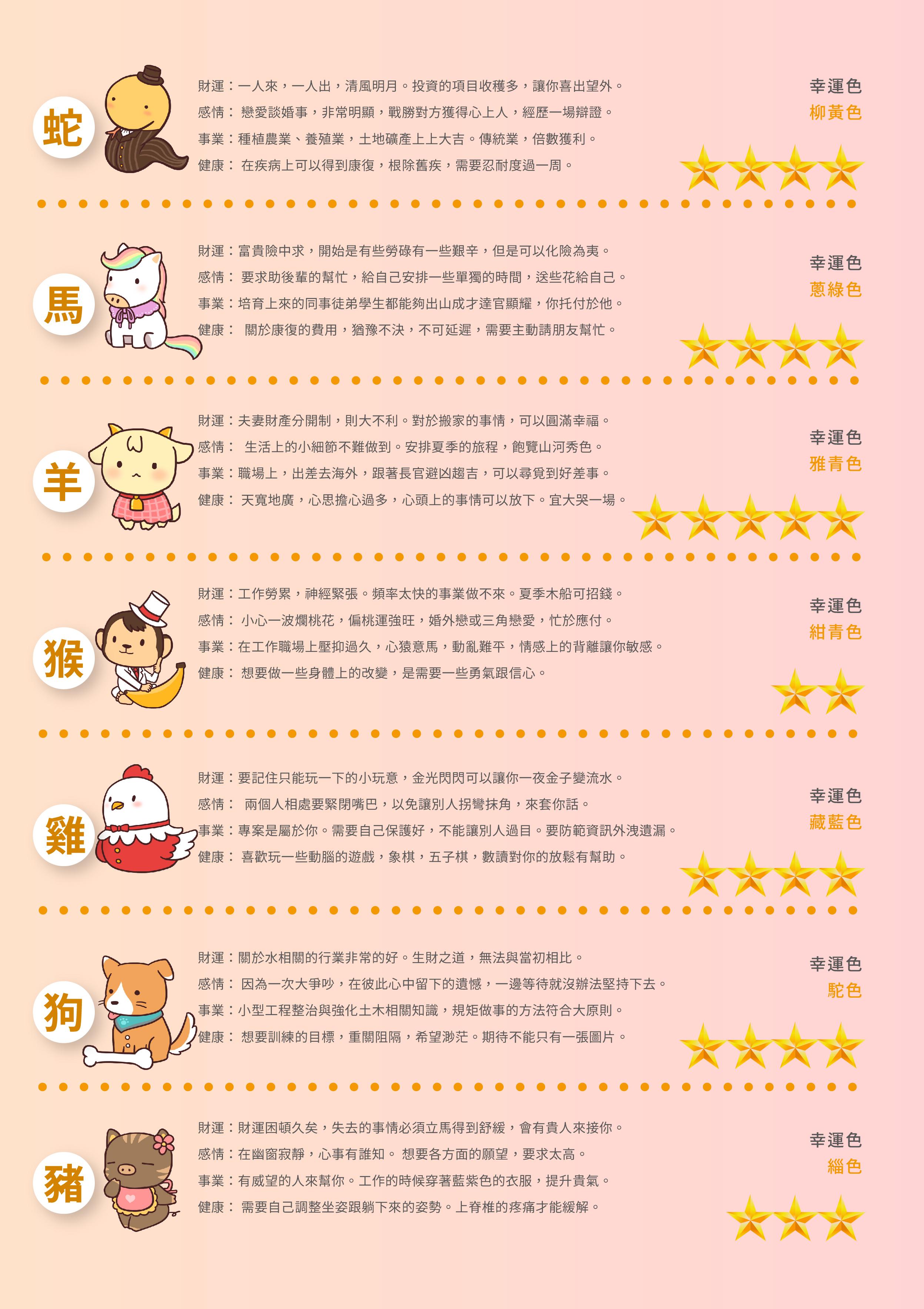 WeChat 圖片_20190627154127
