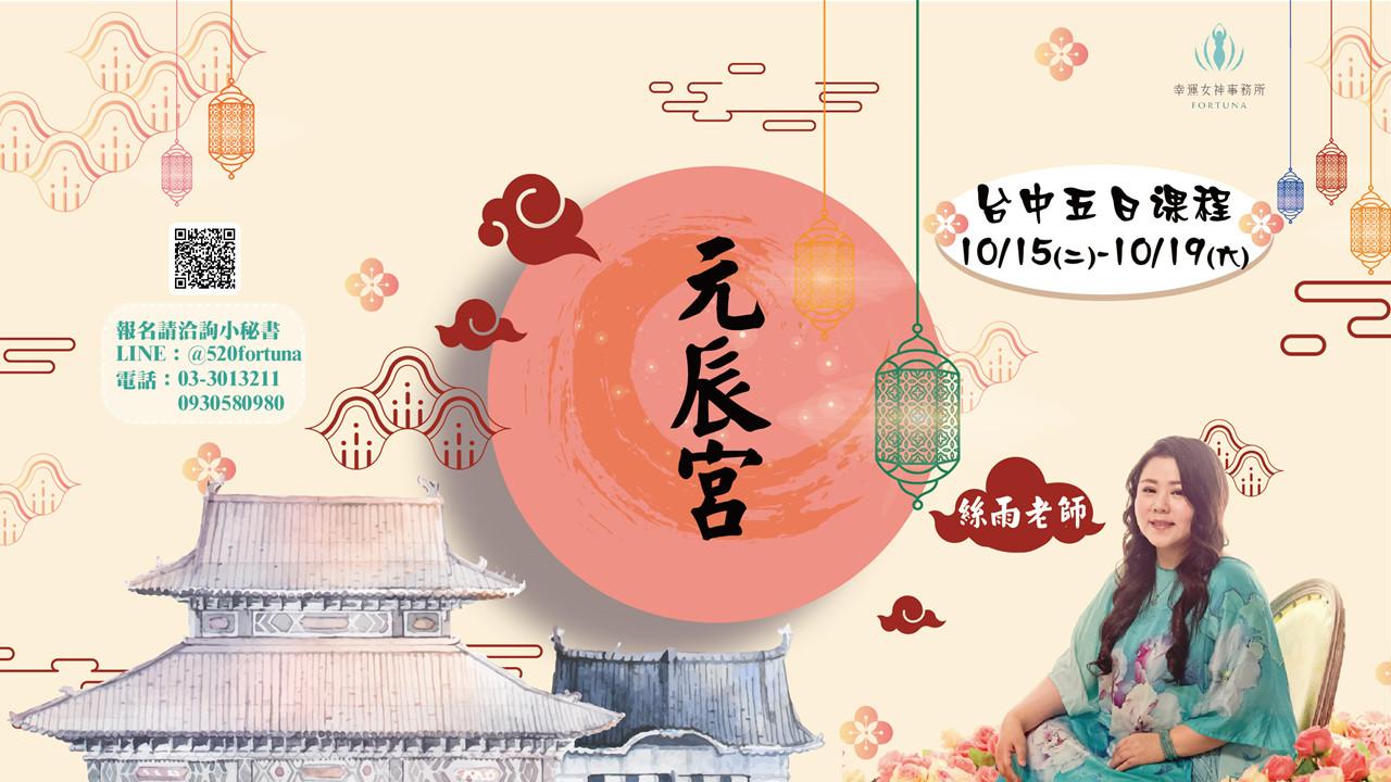 WeChat 圖片_20190605105856