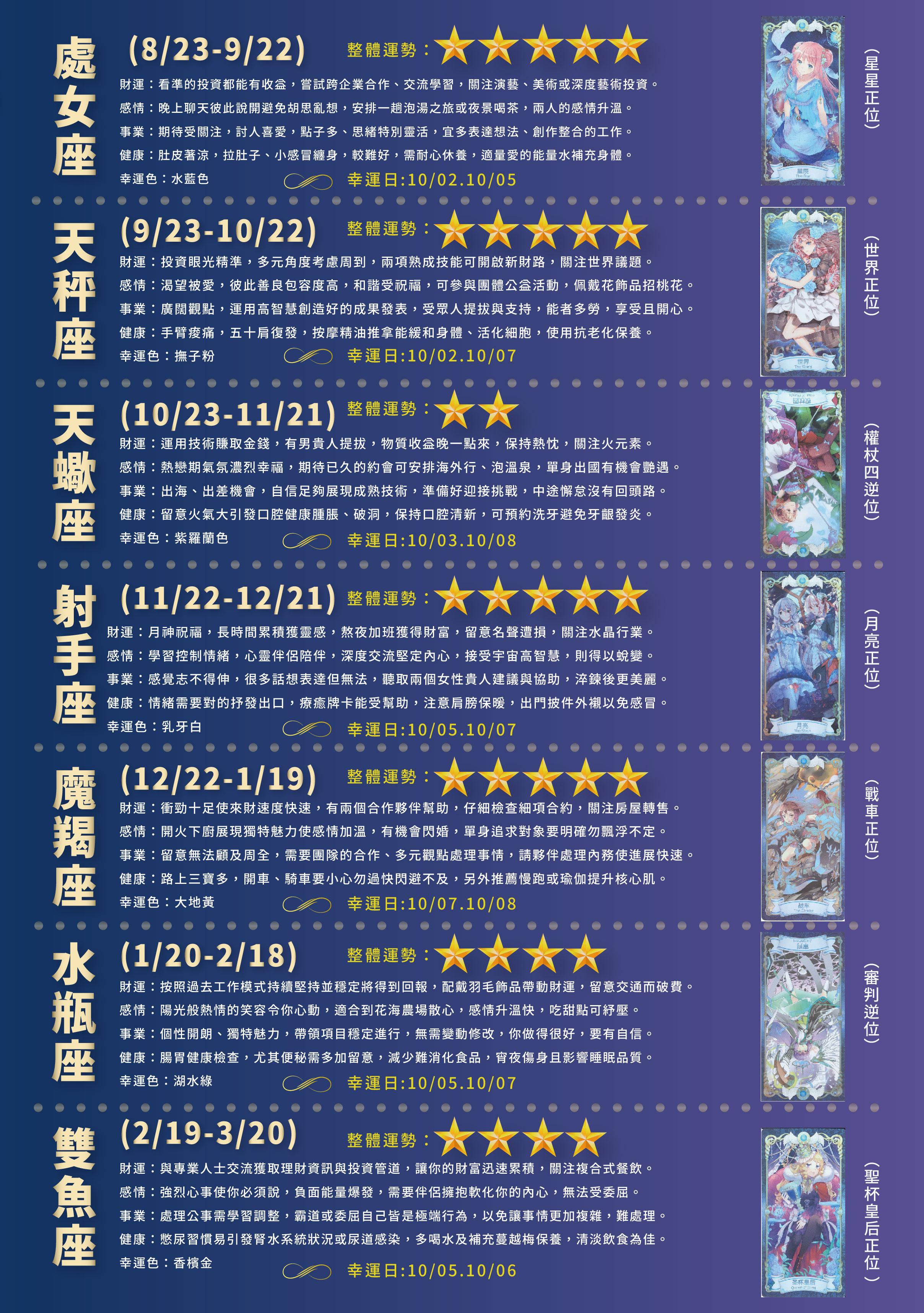 WeChat 圖片_20190928163114