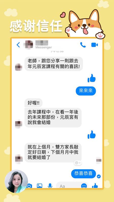 WeChat 圖片_20191019154908