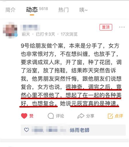 WeChat 圖片_20191026091331