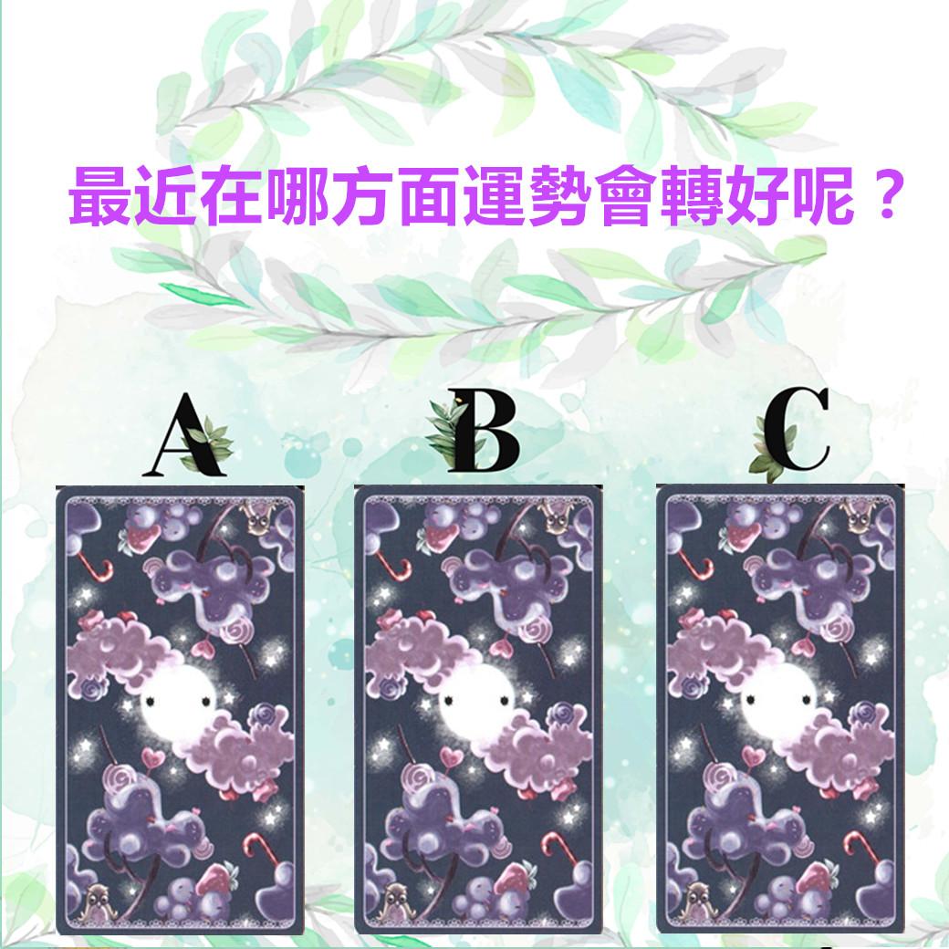 2b3f41e2c44d1fed1f281fe2ab44e46_副本