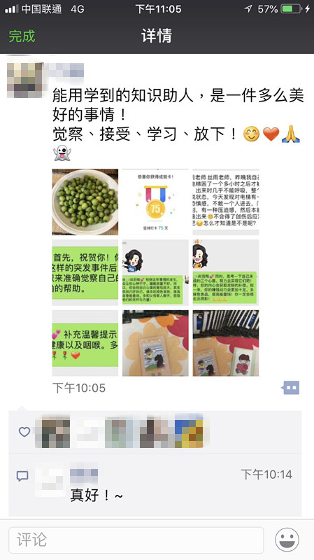 WeChat 圖片_20191106120535