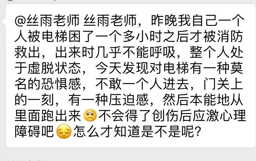 WeChat 圖片_20191106120540