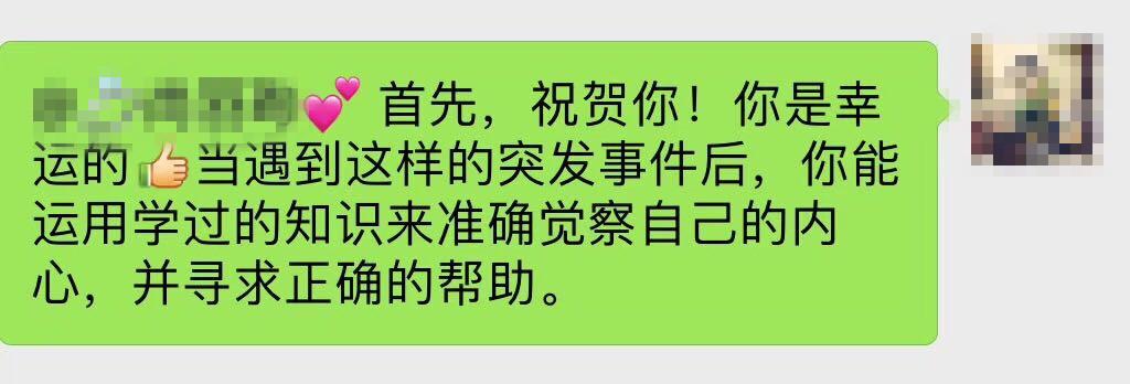 WeChat 圖片_20191106120544
