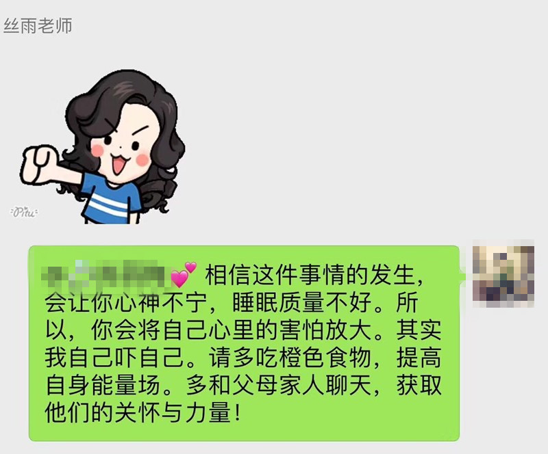 WeChat 圖片_20191106120548