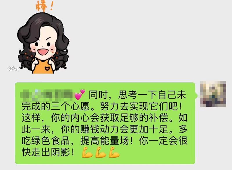 WeChat 圖片_20191106120552