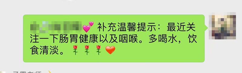 WeChat 圖片_20191106120556