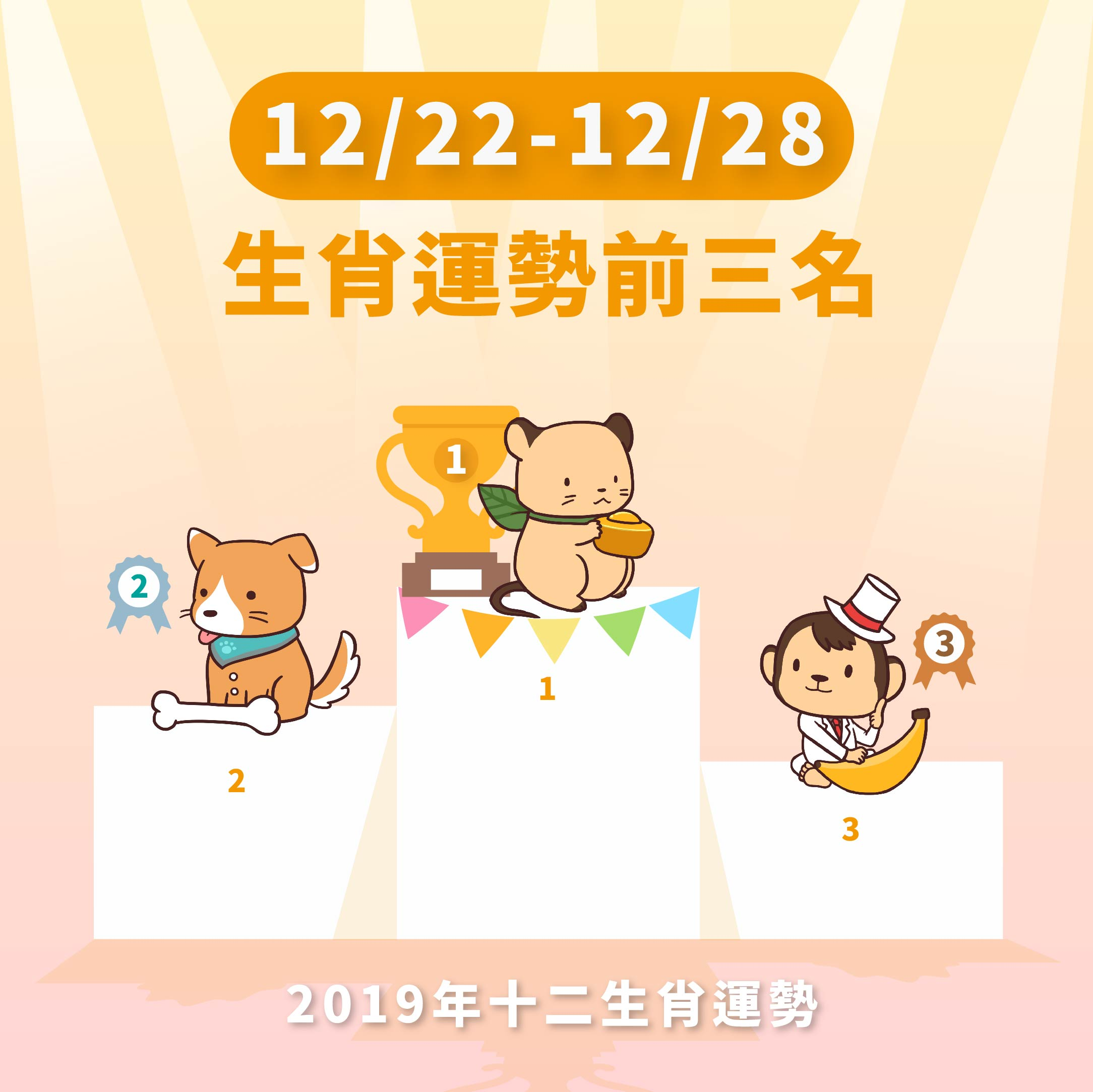 WeChat 圖片_20191220111051