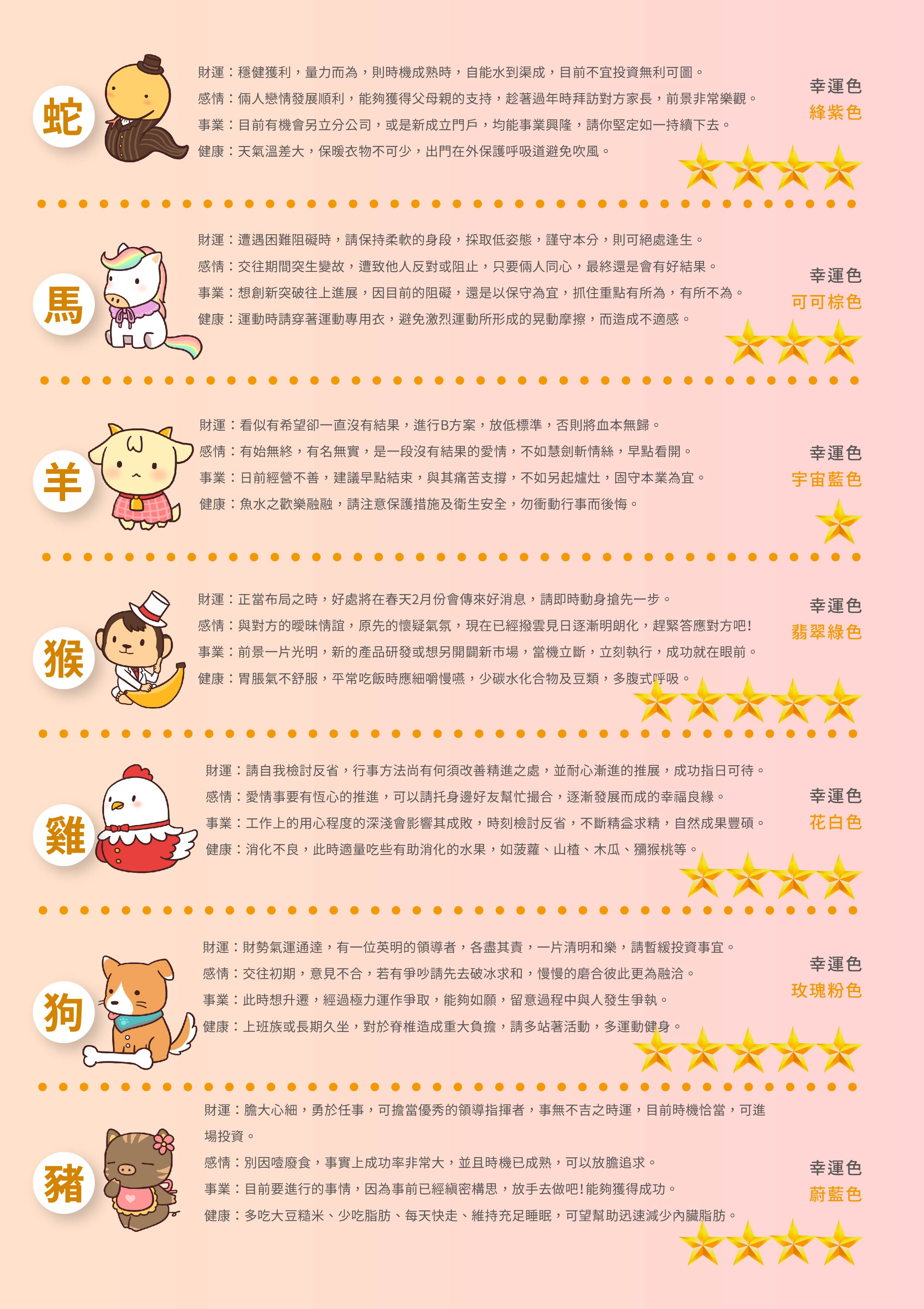 WeChat 圖片_20200103183153