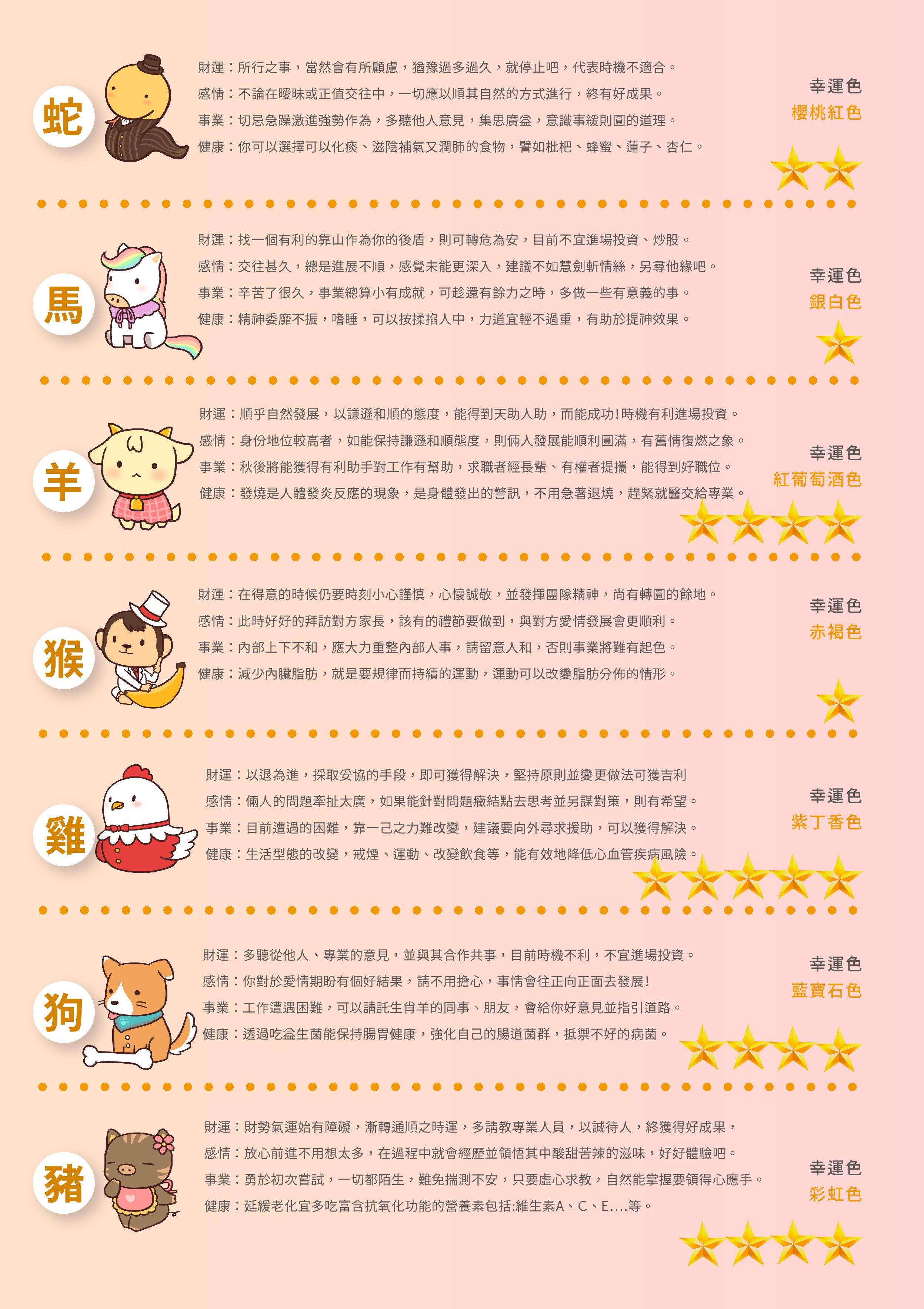 WeChat 圖片_20200220143750
