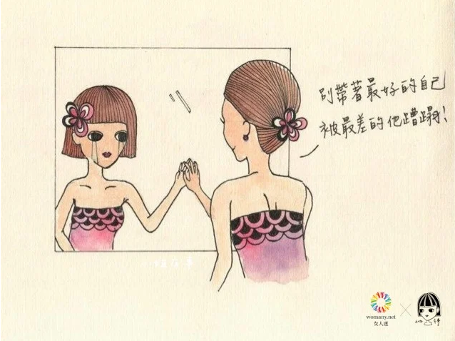 WeChat截圖_20200311144541