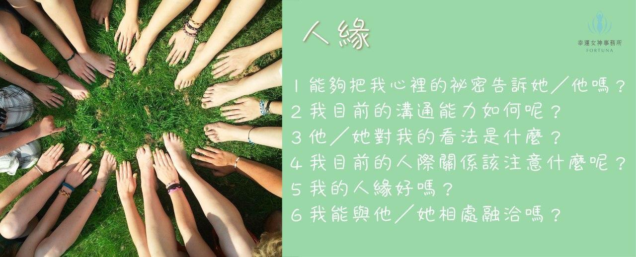 photo_2020-03-13_17-51-39