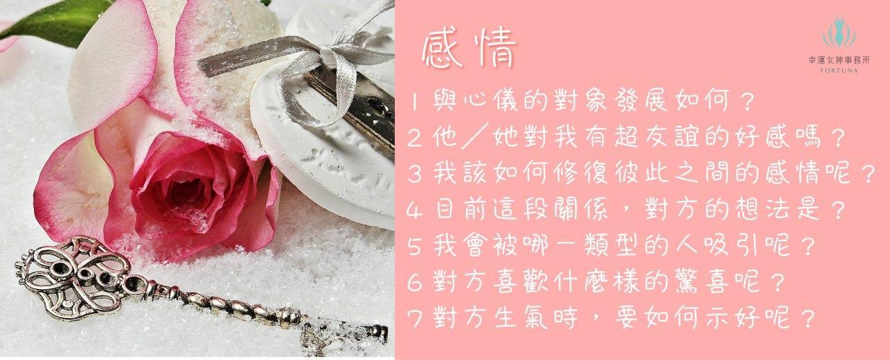 photo_2020-03-13_17-51-41