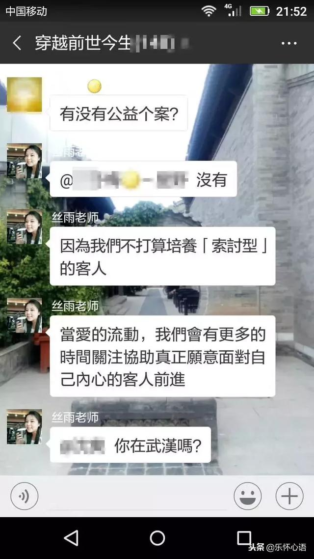 WeChat 圖片_20200511174551