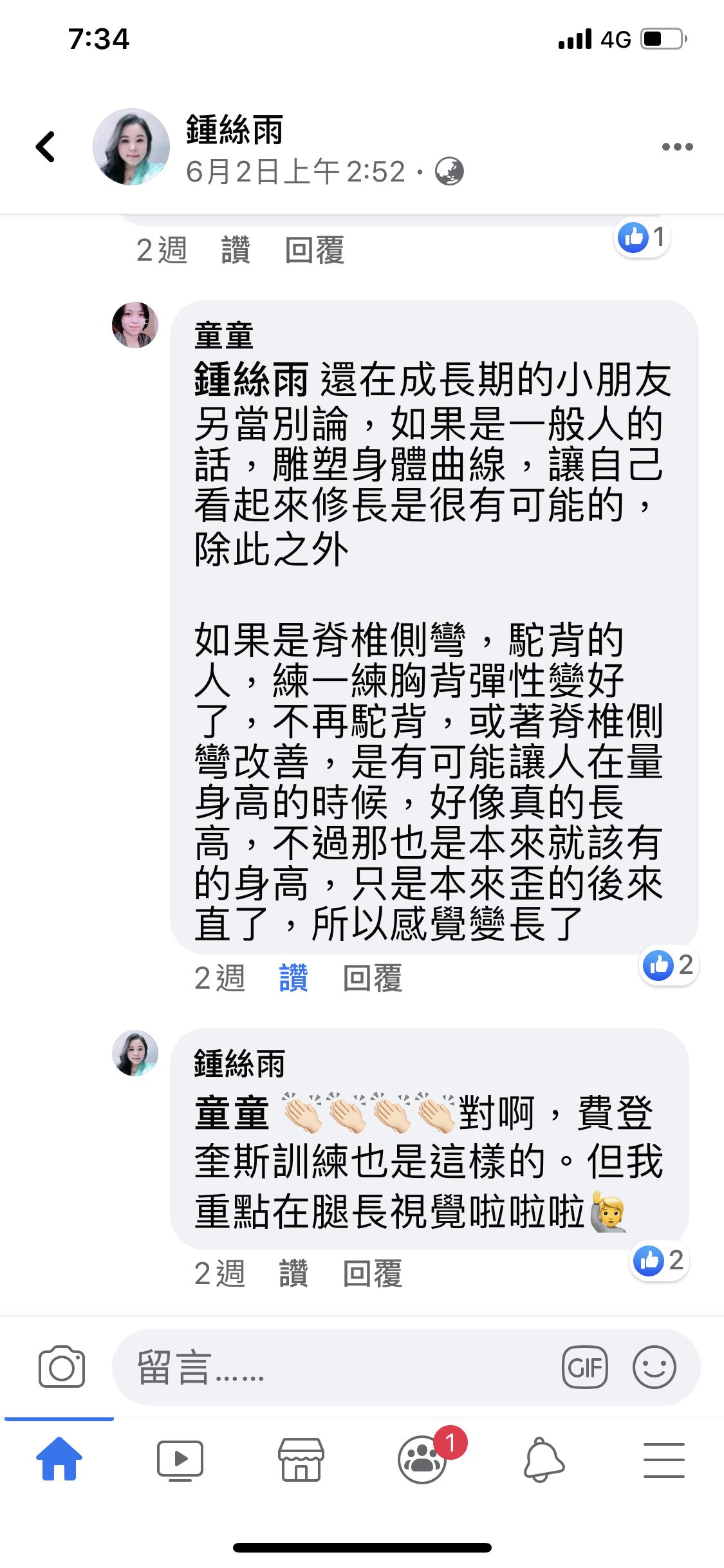 WeChat 圖片_20200620170259